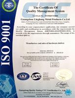 ISO9001:2015 英文版