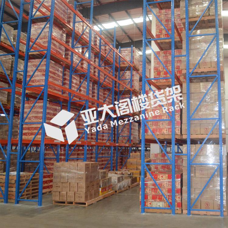 货架厂定制的仓储货架托盘摆放需要注意问题