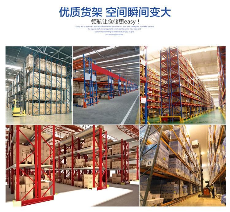 亚大实业货架厂阁楼货架的种类和细节