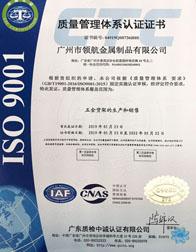 ISO9001:2015 中文版